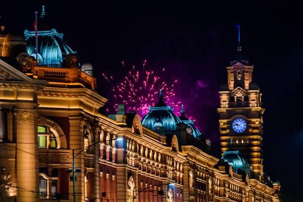 Flinders Street Station Fireworks stock photo