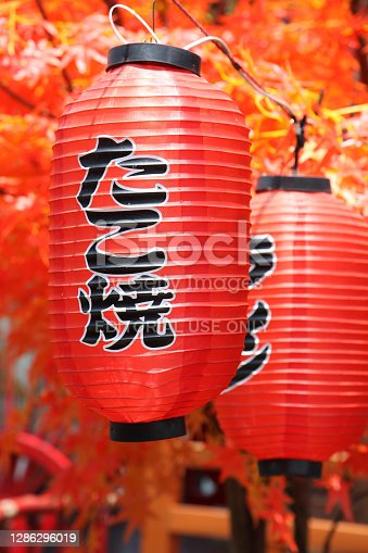 Lembang, Bandung, West Java, Indonesia - March 15, 2019. Scene at a floating market in Lembang, Bandung. Red lantern with a background of Japanese Maple leaves.