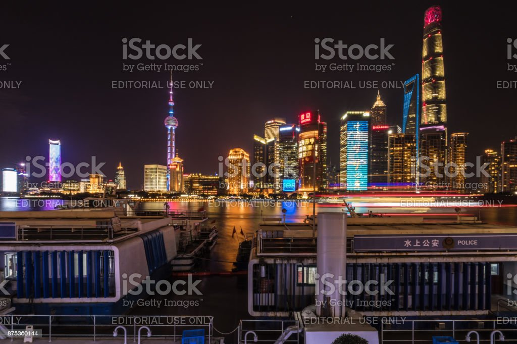 Floating police station and city skyline in  Shanghai, China stock photo