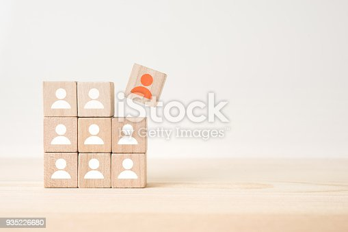 istock floating wooden cube with human resource concept 935226680