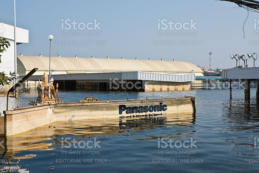 Flooded factory in Nava Nakorn Industrial Estate at Pathumthani. stock photo