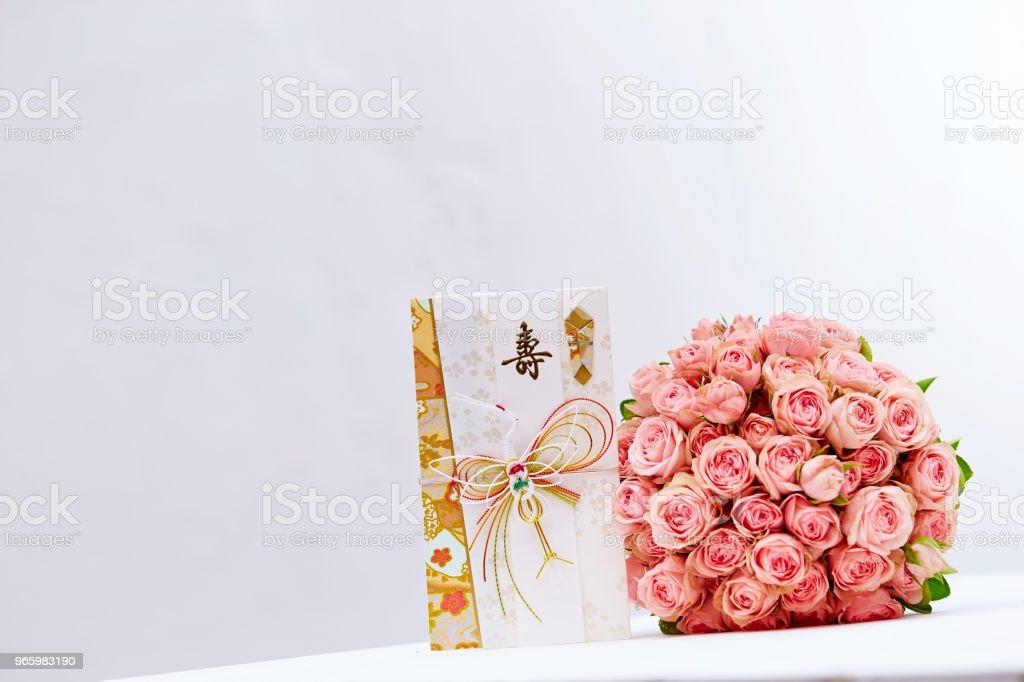 Bloemboeket met envelop - Royalty-free Bloem - Plant Stockfoto