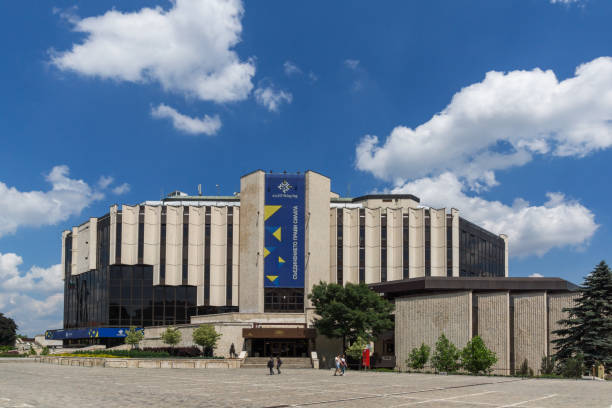 flower garden and national palace of culture in sofia, bulgaria - conferences stock photos and pictures
