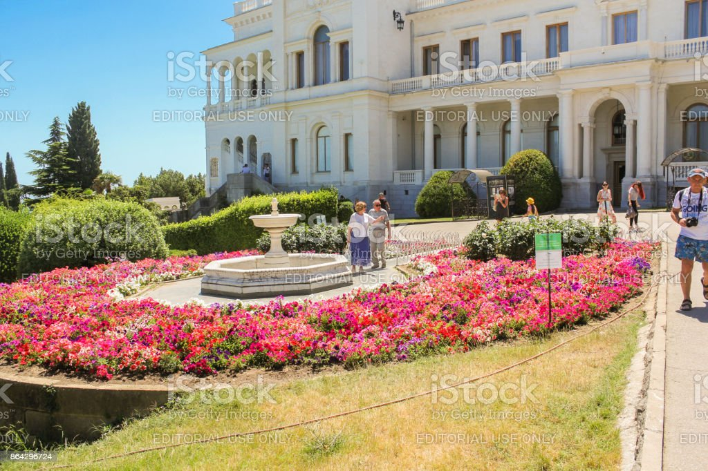 Flowers at the palace. royalty-free stock photo