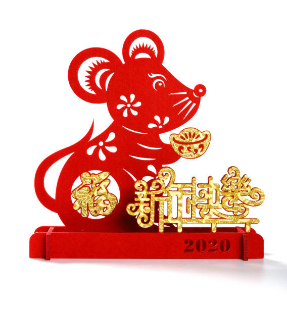 fluffy paper-cut on white as symbol of chinese new year of the rat the chinese means fortune and happy new year 2020 - chinese new year stock pictures, royalty-free photos & images