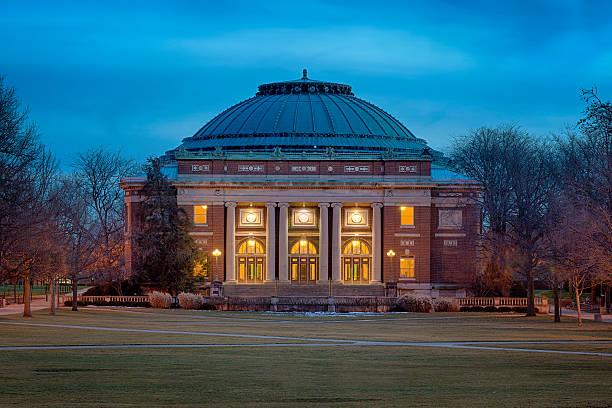 Foellinger Auditorium stock photo