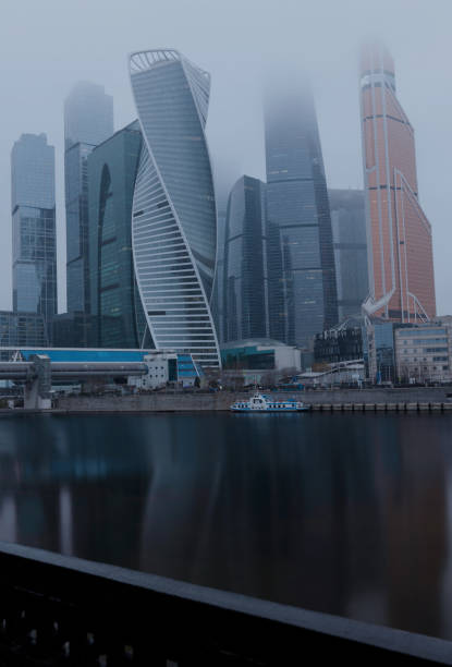 Fog over the Moscow city copy stock photo