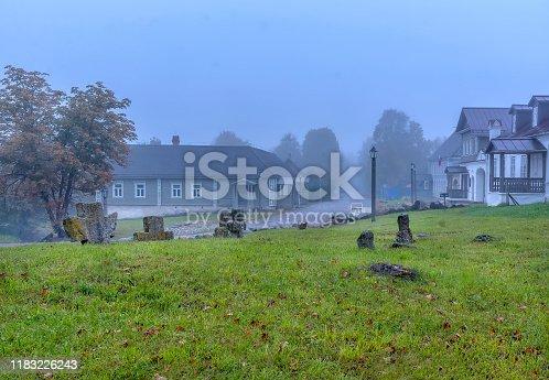 Foggy autumn morning in the ancient city of Izborsk. 29.09. 2019. Pskov region.