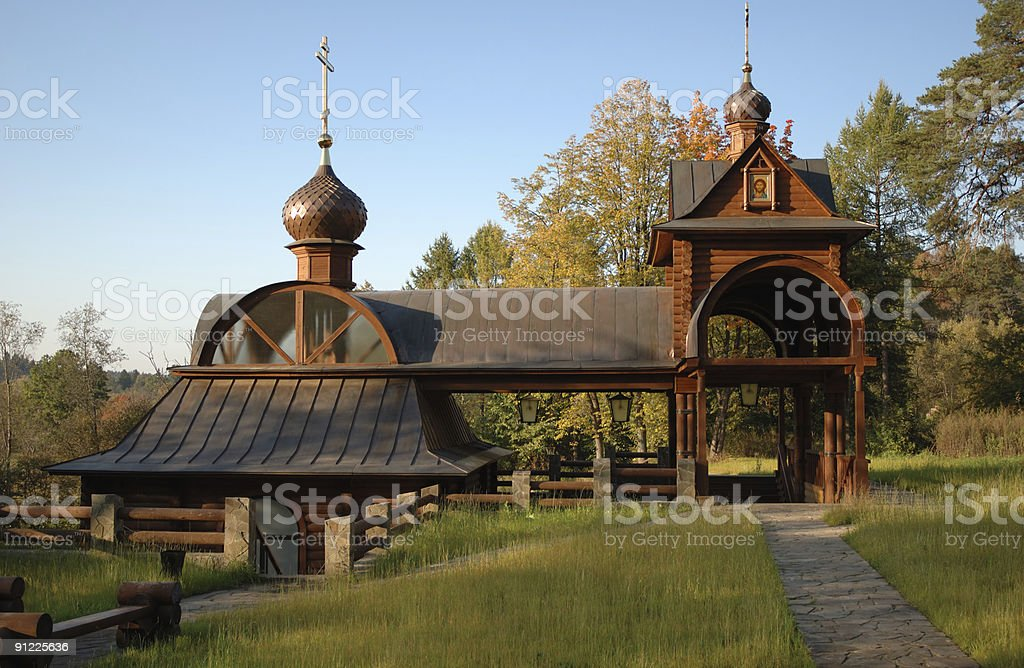 Font in the forest royalty-free stock photo