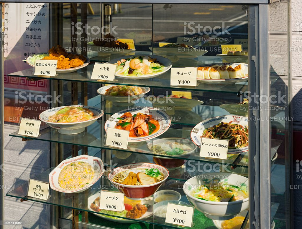 Food choices on display outside Japanese restaurant stock photo