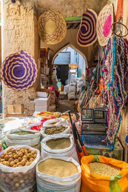 Food for sale in the souk in Nizwa, Oman. stock photo