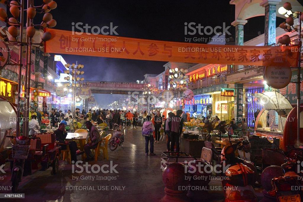 Food street at night in Zhongwei - Ningxia Region, China stock photo