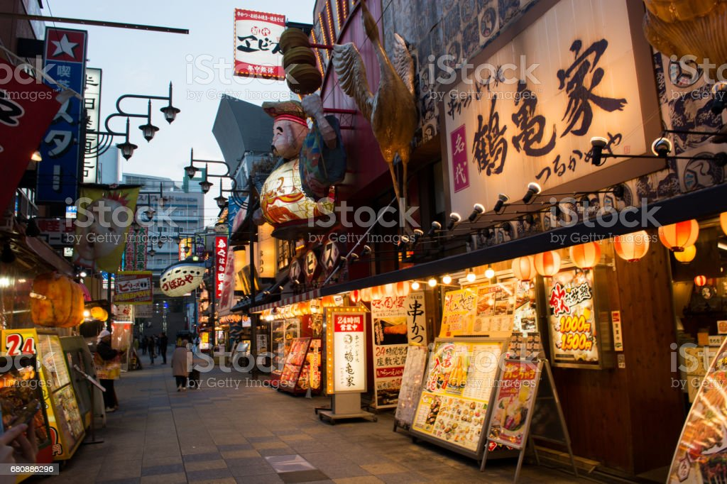 Food street in Osaka royalty-free stock photo