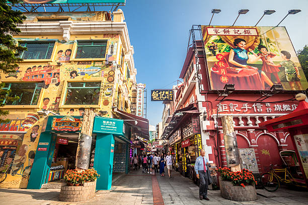 food street of Macau stock photo