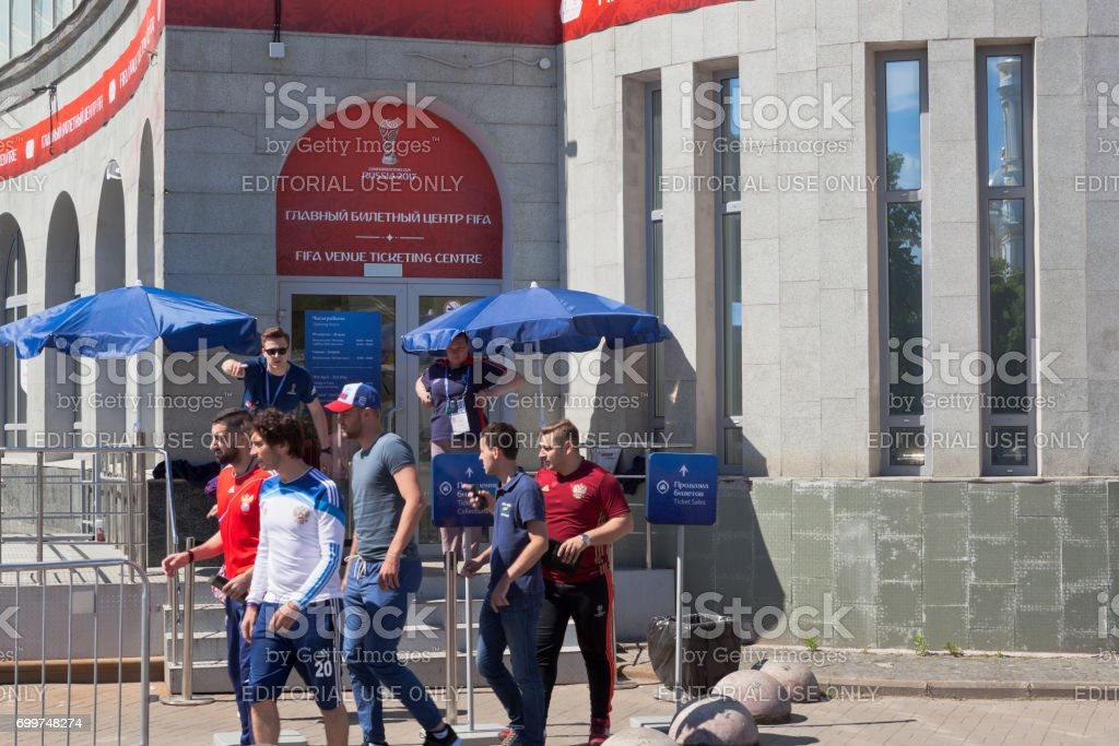 Football fans at the Main Ticket Center FIFA near the metro station 'Sportivnaya' in St. Petersburg stock photo