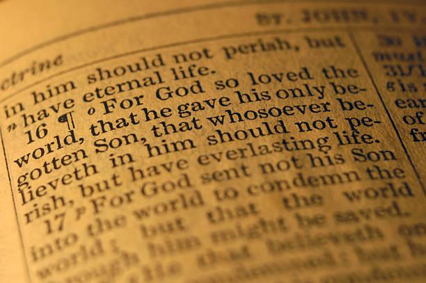 Auf Gott war von der Welt. – Foto
