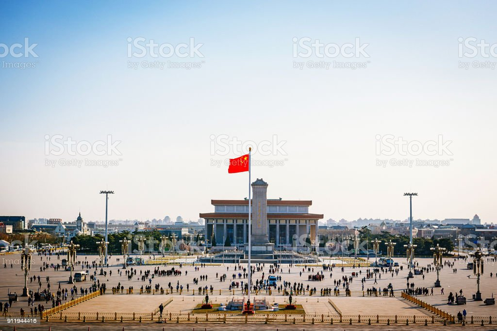 Forbidden City and Tienanmen - view on the Tienanmen square stock photo