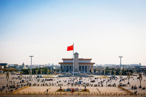 紫禁城と天安門 - 天安門広場に表示します。 - 共産主義 ストックフォトと画像