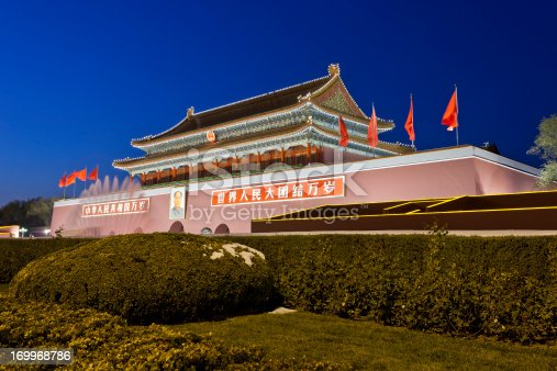 The Entrance To The Forbidden City In Beijing, China Lit Up At Night