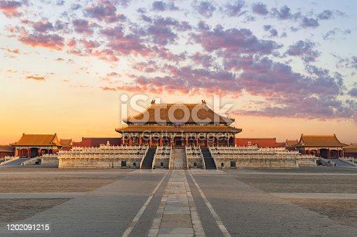 istock Forbidden city Beijing China 1202091215