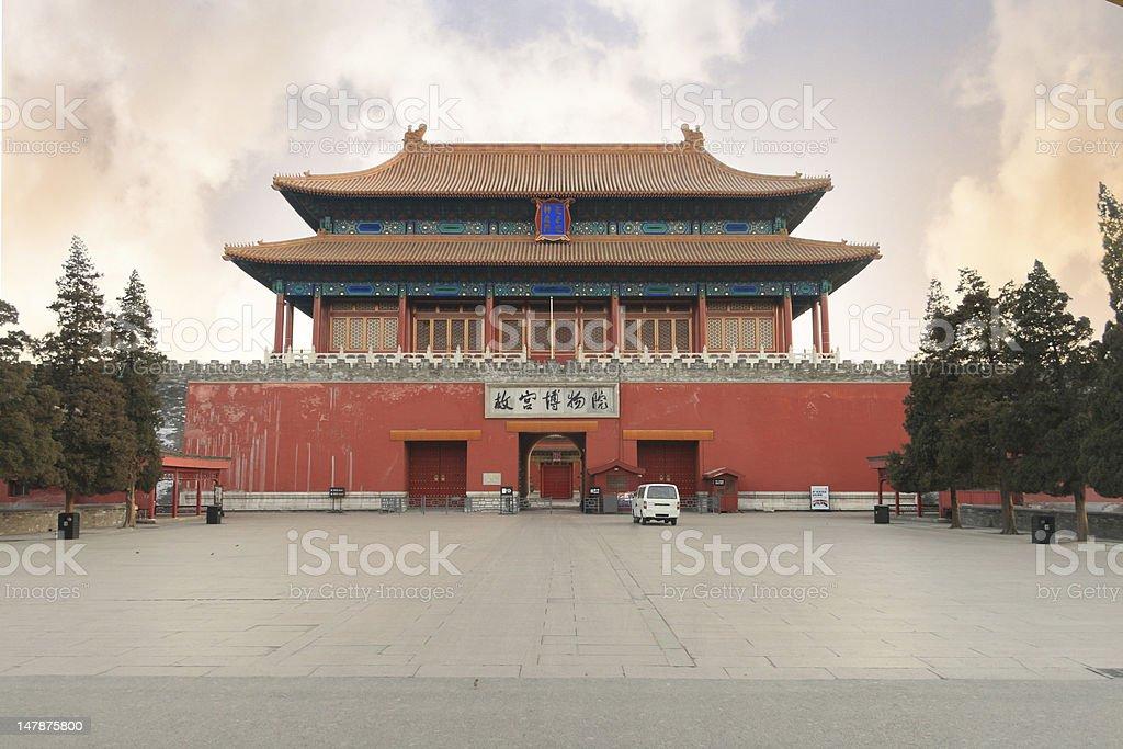 Forbidden City Exit stock photo