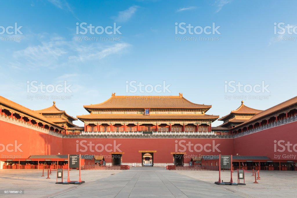 Forbidden City Front view
