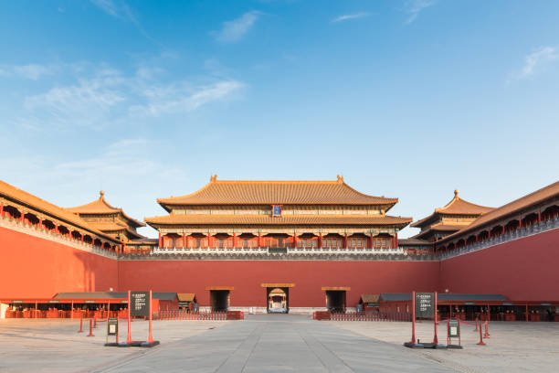 Forbidden City Front view Forbidden City Front view forbidden city stock pictures, royalty-free photos & images