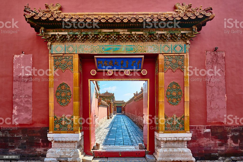 Forbidden City imperial palace Beijing China stock photo
