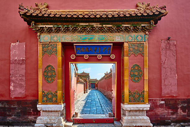 Forbidden City imperial palace Beijing China architecture detail of the imperial palace Forbidden City of Beijing China forbidden city stock pictures, royalty-free photos & images