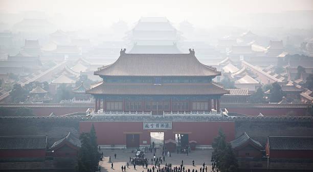 Forbidden city in a fog stock photo