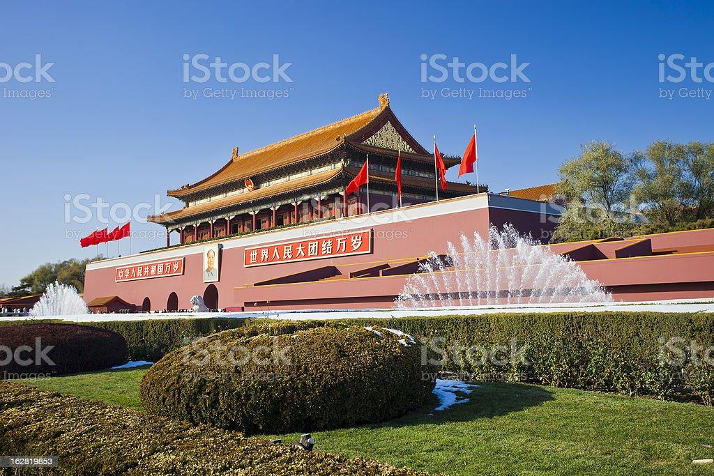 Forbidden City In Beijing, China stock photo
