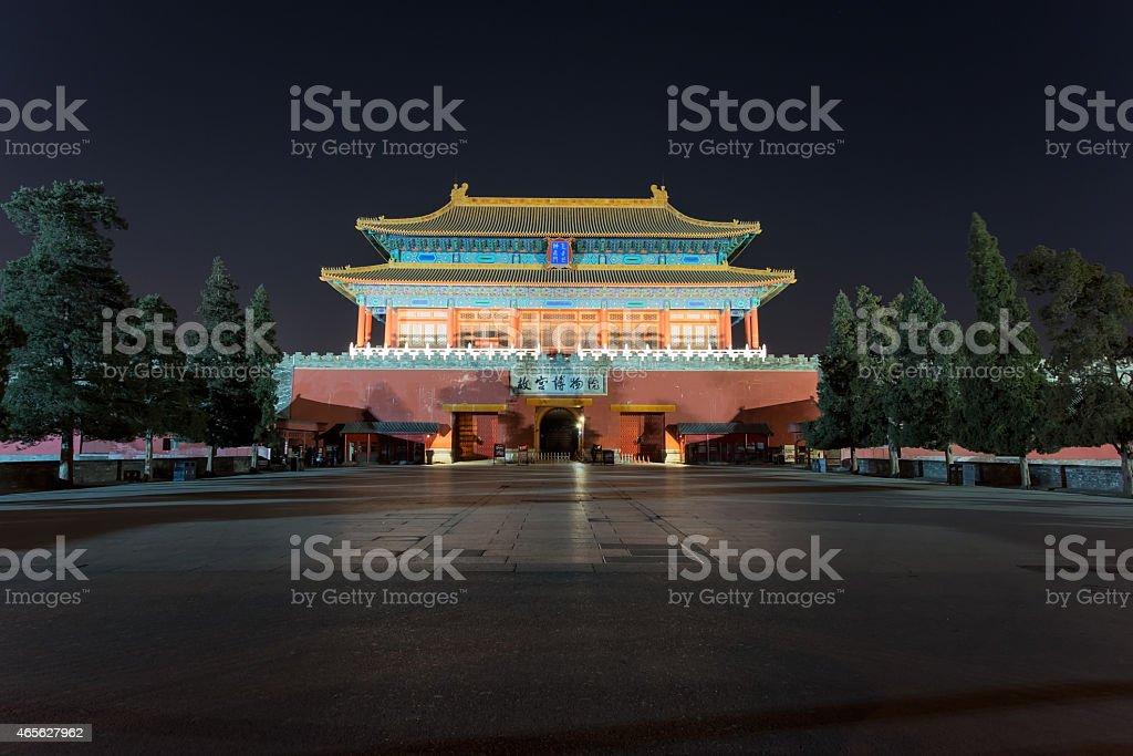 Forbidden City in Beijing stock photo
