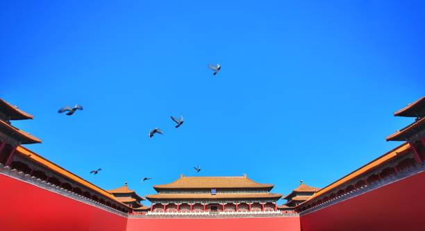 Forbidden city 故宫 紫禁城 forbidden city stock pictures, royalty-free photos & images