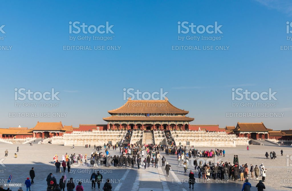 Forbidden City Square stock photo