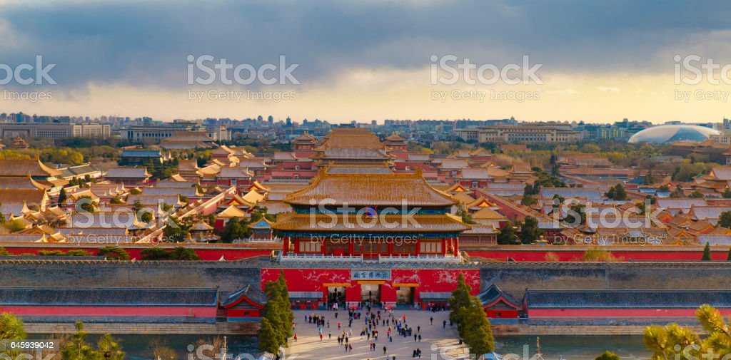 forbidden city sunset, beijing stock photo