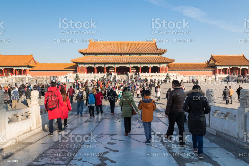 Forbidden City Taihemen Square stock photo