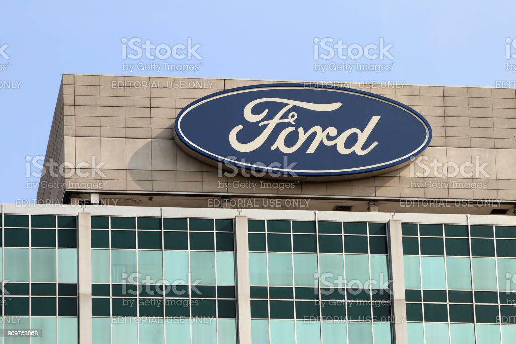 Ford World Headquarters stock photo