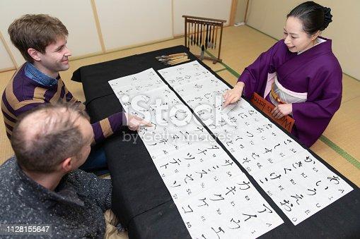 Foreigner learning Japanese