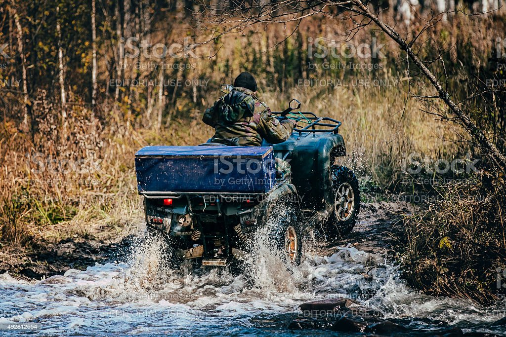 Forester ATV stock photo