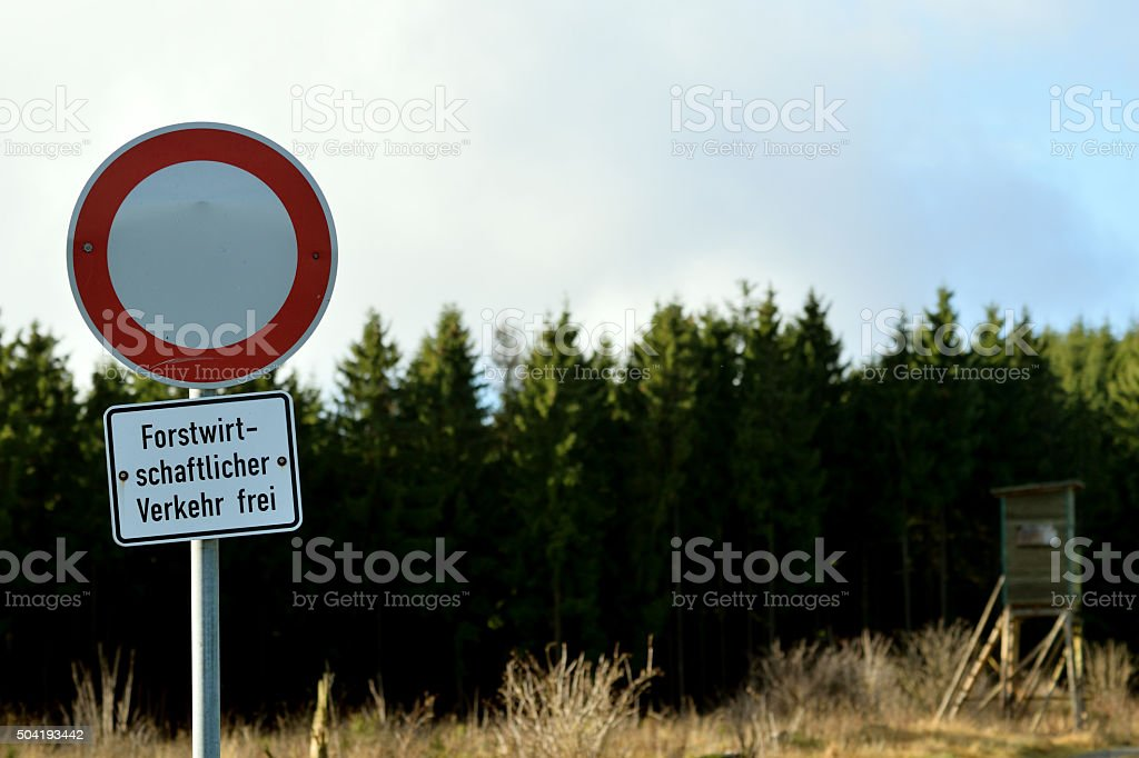 Forstbetrieb stock photo