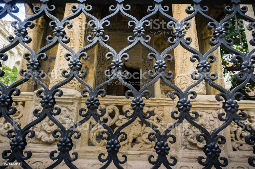Forged metal fence, Stavropoleos Church, Bucharest stock photo