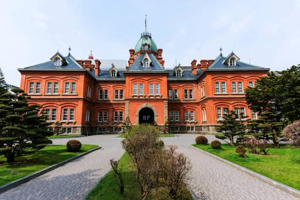 Ancien immeuble de bureaux de gouvernement hokkaido - Photo