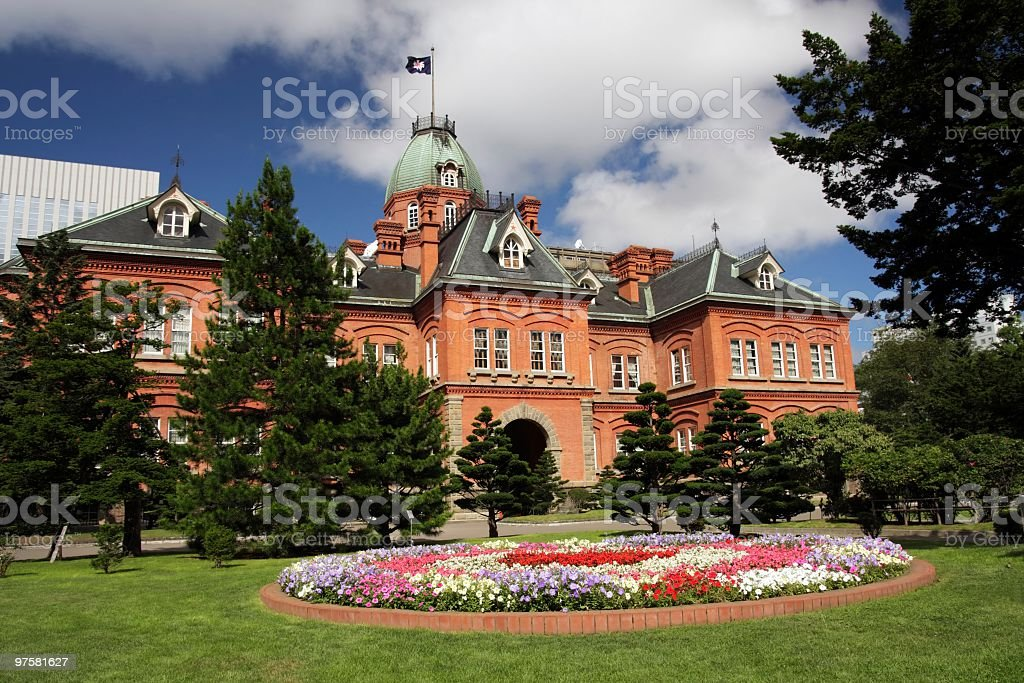 Former Hokkaido government office building royalty-free stock photo