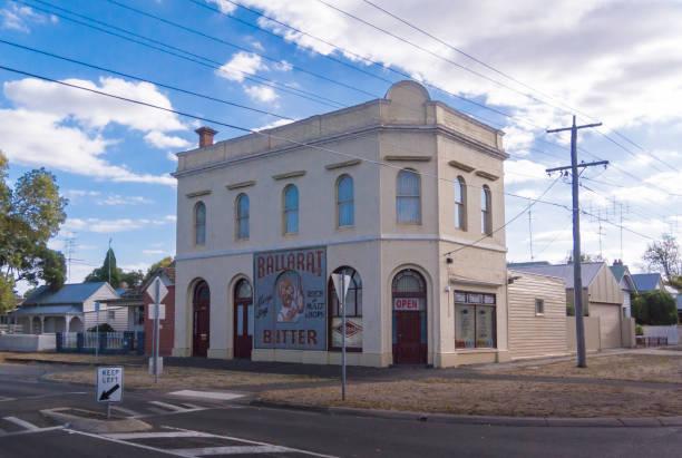 Former Public House, Ballarat, Australia stock photo