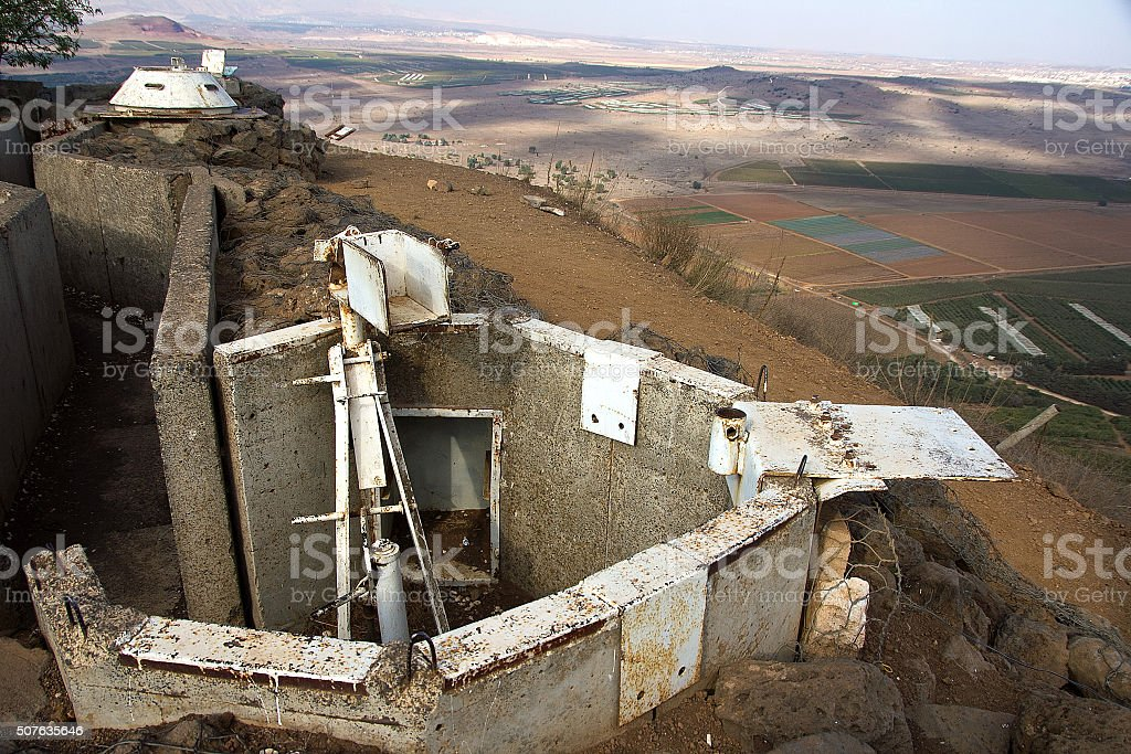 former Syrian bunker overlooking the Golan Heights stock photo