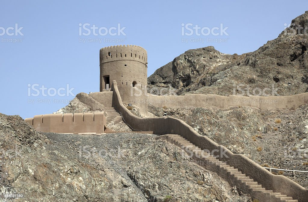 Fortress in Muscat, Oman stock photo