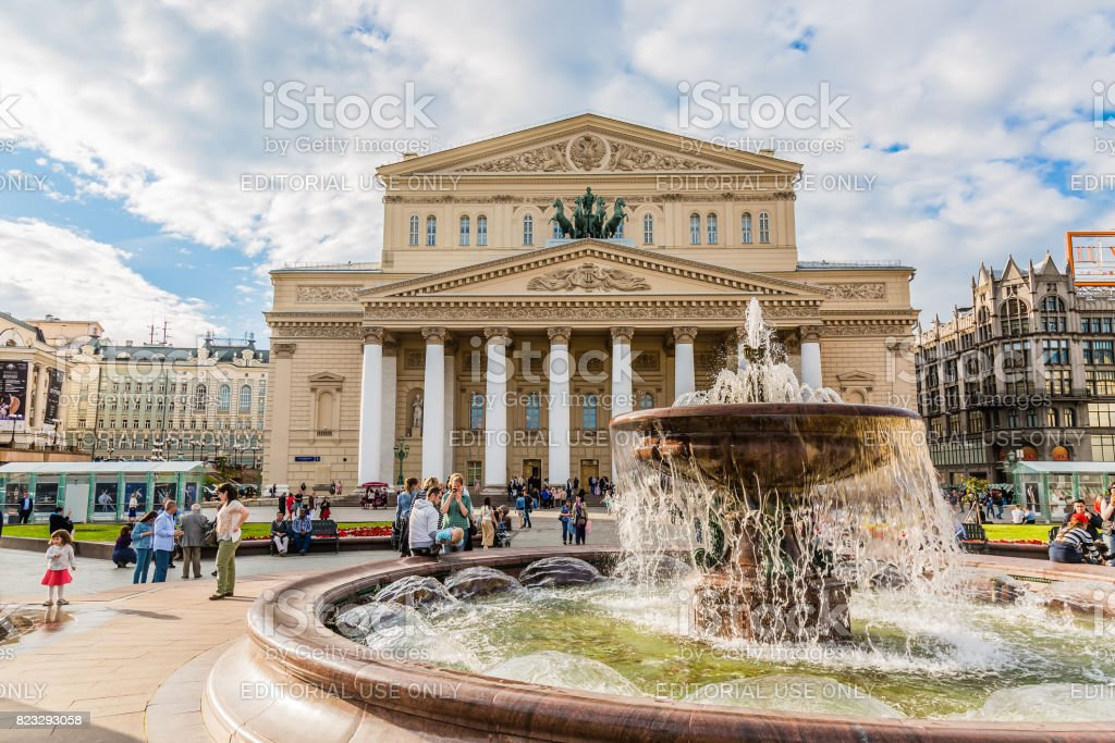 Fountain and Bolshoi Theater during summer day. Moscow famous landmark stock photo