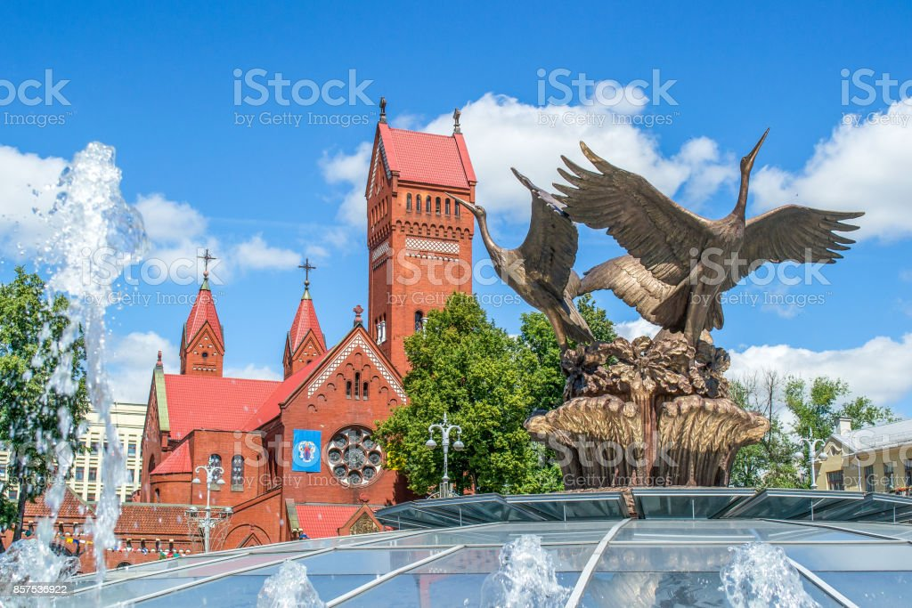 MINSK, BELARUS - MAY 06, 2016: Fountain and The House of the Government of Belarus on the Independence Square in Minsk, Belarus. stock photo