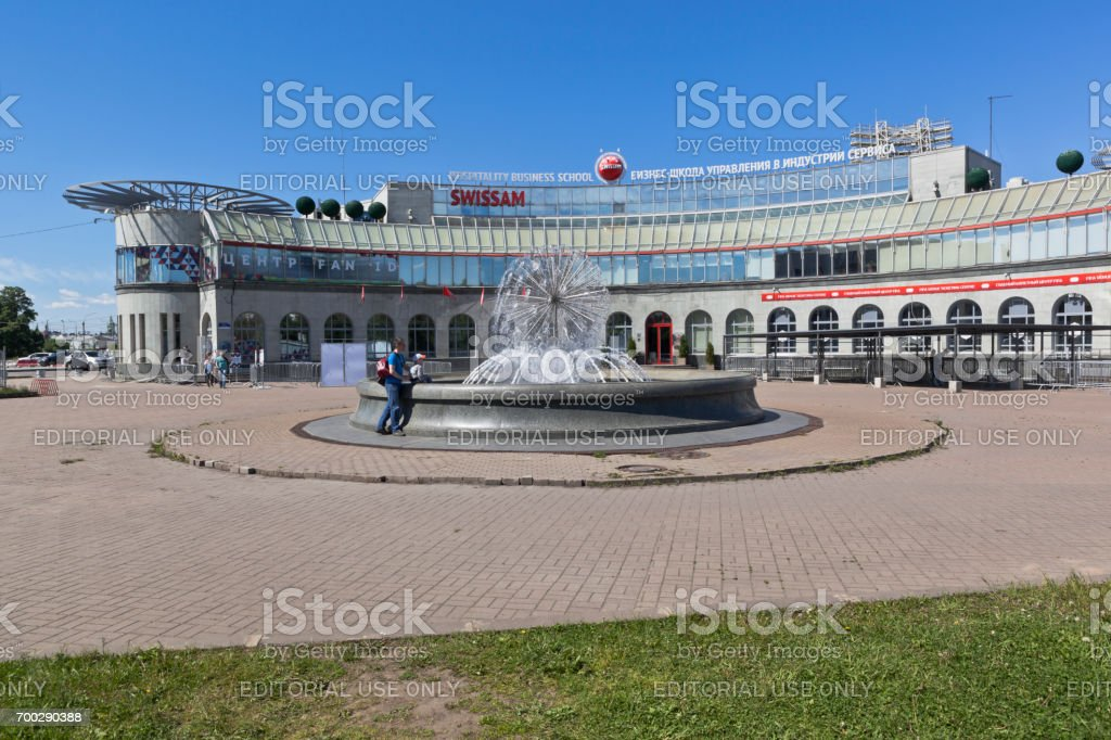 Fountain at the business school of management in the service industry SWISSAM in St. Petersburg stock photo