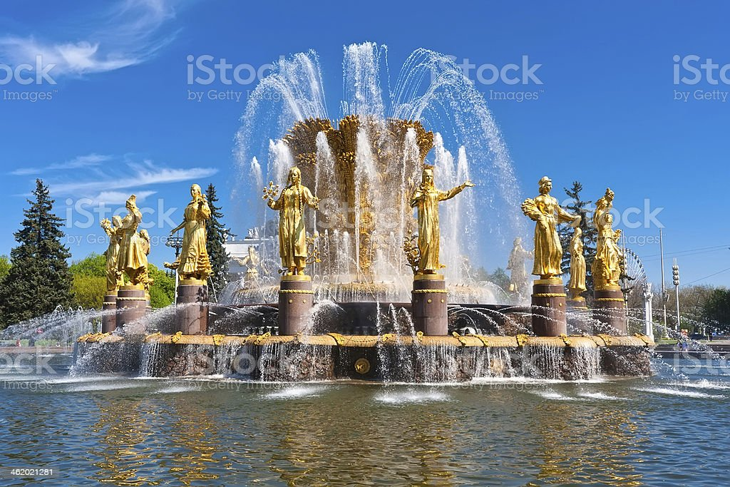 Fountain - Friendship of People stock photo
